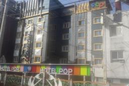波普酒店 - 晉州 Hotel Pop Jinju