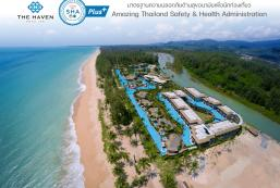 The Haven Khao Lak Resort - Adults Only (SHA Plus+) The Haven Khao Lak Resort - Adults Only (SHA Plus+)