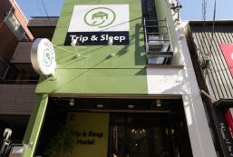 旅行與睡眠青年旅館 Trip & Sleep Hostel