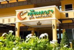 都安達拉精品酒店 Duandara Boutique Hotel