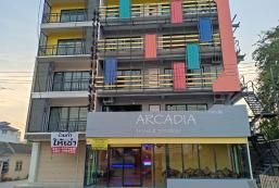阿卡迪亞斯諾克酒店 Arcadia Hotel & Snooker