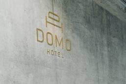 多莫酒店 Domo Hotel