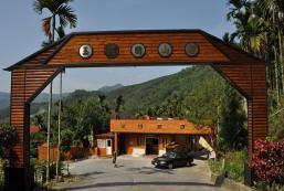 玉門關山莊 YUMEN GATE