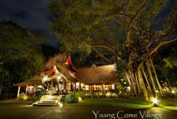陽康密鄉村酒店 Yaang Come Village Hotel