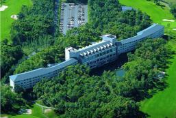 函館大沼王子大酒店 Hakodate Onuma Prince Hotel