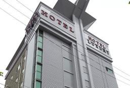 第一酒店 Hotel No.1
