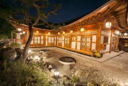 三樂軒韓屋旅館 Samlockhon Hanok Guesthouse