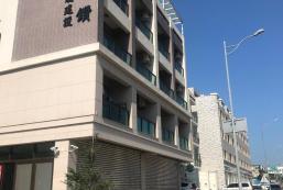 翡翠金鑽酒店式民宿 Fei-Tsuei-Tzuan