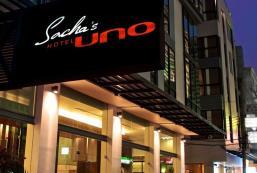 UNO薩莎酒店 Sacha's Hotel Uno