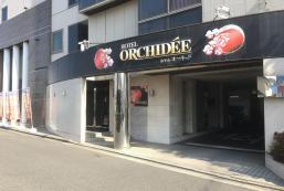蘭花酒店 Hotel Orchidee