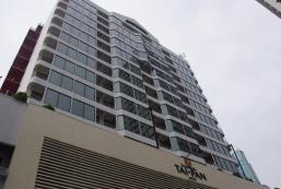 泰畔酒店 Tai-Pan Hotel