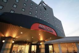 APA酒店 - 鹿兒島國分 APA Hotel Kagoshima-Kokubu