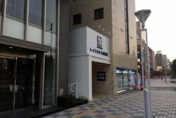 四日市Reiah酒店 Reiah  Hotel Yokkaichi