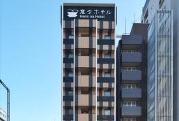Henn na Hotel Fukuoka Hakata Henn na Hotel Fukuoka Hakata