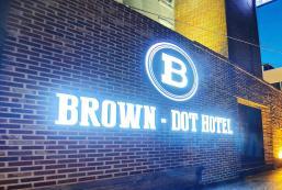Brown Dot Cheongju Brown Dot Cheongju