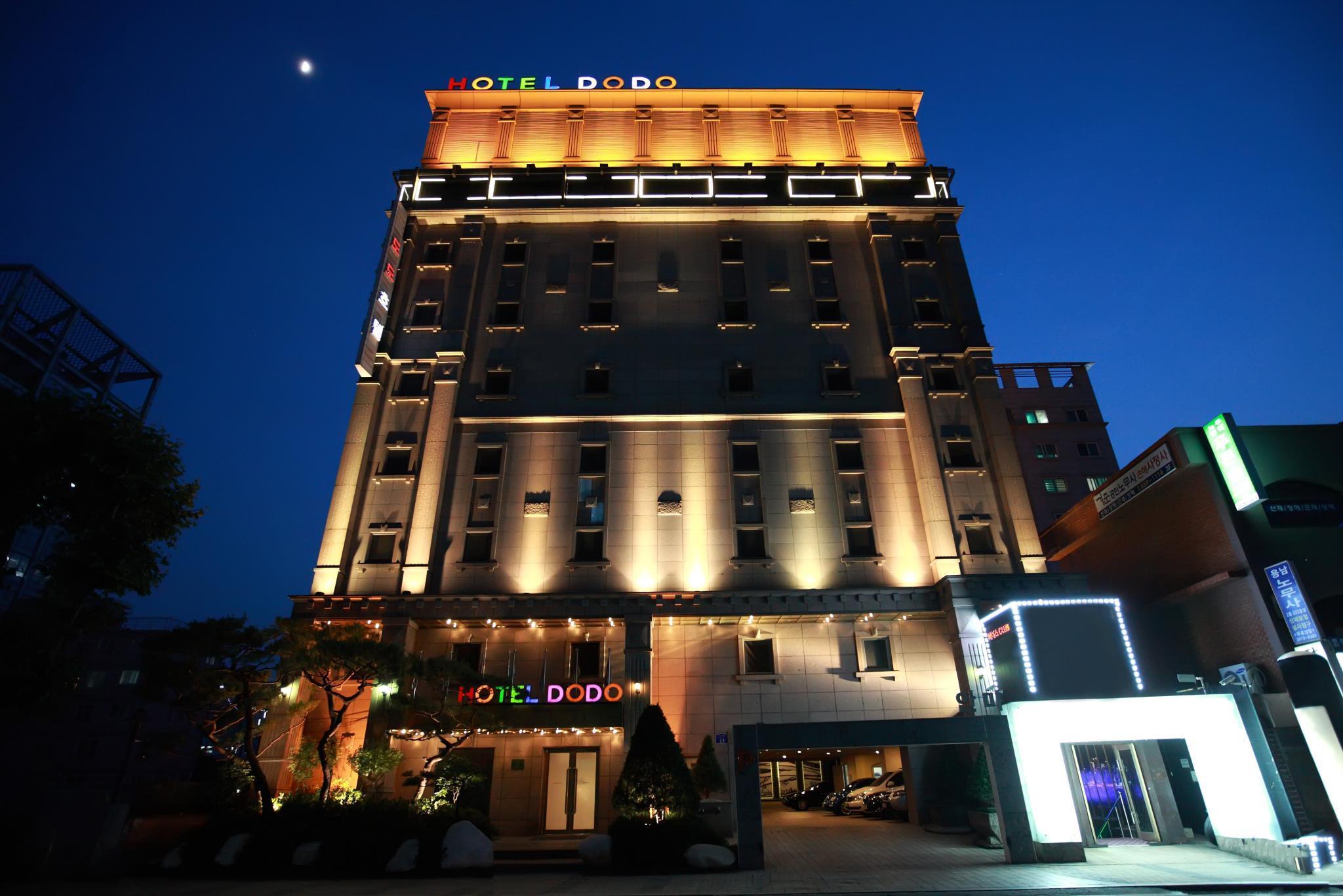 Seoul Dodo Tourist Hotel In South Korea Asia