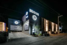 耐恩精品酒店 Nine Boutique Hotel