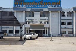 孔敬魯恩羅姆酒店 Khon Kaen Ruenrom Hotel