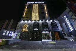 光州尤吉烏特哈南酒店 HOTEL Yeogiuhtte Gwangju Hanam
