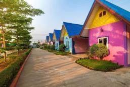卡努德花園度假村 Kunnuad Garden Resort