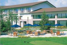 輕井澤總統度假酒店 President Resort Hotel Karuizawa