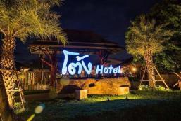 通酒店 Tong Hotel