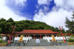 梨山賓館 Li Shan Guest House