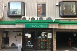 Asano酒店 Asano Hotel