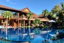 Phi Phi Villa Resort (SHA Plus+) Phi Phi Villa Resort (SHA Plus+)