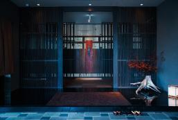 別府和月旅館 Beppu Nagomitsuki