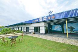 馨堡新館民宿 Hsin Bao Resort