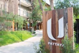 芭堤雅U酒店 U Pattaya Hotel