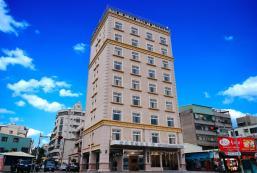 金建商務飯店 Gin Jian Commerical Hotel