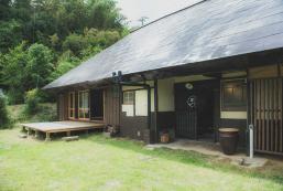 95平方米8臥室(瀨戶內) - 有1間私人浴室 IGOCOCHI