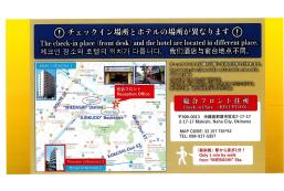 松尾2號城市海洋酒店 Hotel Urbansea 2 Matsuo