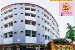 維拉蘇達公寓式酒店 Veerasuda Condotel