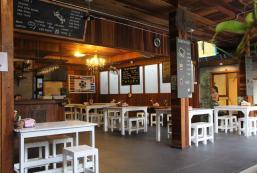 諾伊餐廳旅館 The Noi Guesthouse and Restaurant