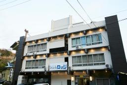 國民宿舍新和歌小屋 Hotel Shinwaka Lodge
