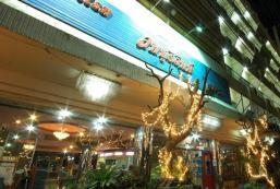 拉布里酒店 Lopburi Inn Hotel