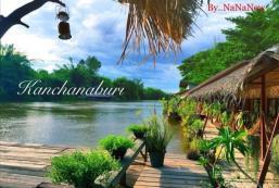 泰雅Spa度假村 Tayan Resort and Spa