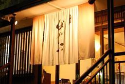 御宿長尾日式旅館 Ryokan Oyado Nagao
