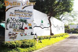 道伊茵他儂景觀度假村 Doi Inthanon View Resort