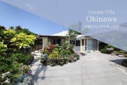 105平方米4臥室獨立屋 (久米島) - 有0間私人浴室 Kume Azuma Villa