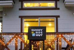 陽側小屋 Sunny Side Hut