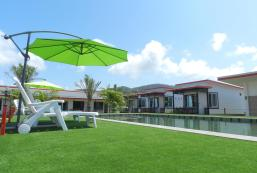 出發海角度假村 Cape Go Resort