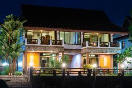 水邊之家度假酒店 Baanrimnam Resort Hotel