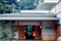 四萬Sumiyoshiya花之坊旅館 Shima Sumiyoshiya Hananobo