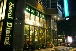 首爾花園酒店 Seoul Garden