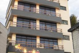 酒店Eco道後 Hotel Eco Dogo