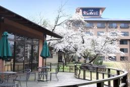 阿蘇ARDEN酒店 Arden Hotel Aso